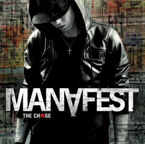 manafest impossible Gallery