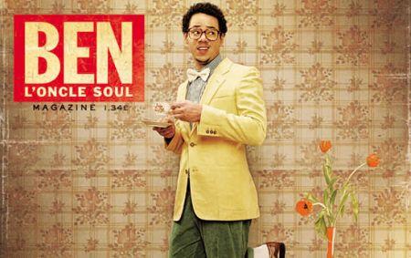 ben loncle soul soulman