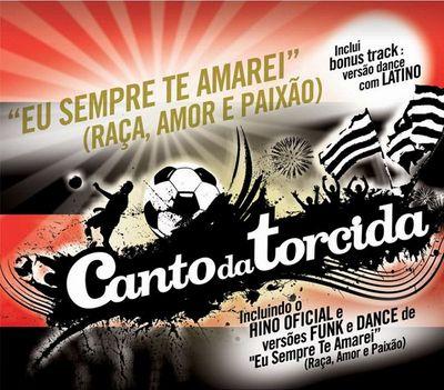 Gritos Da Torcida Flamengo Letras Kboing