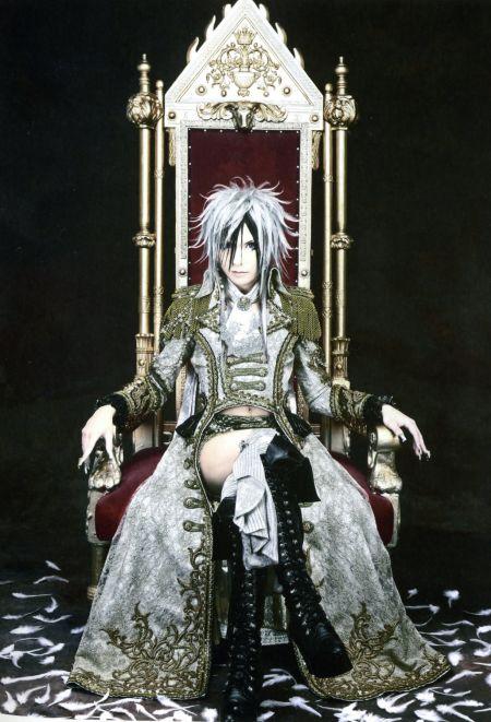 Masquerade - Versailles